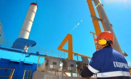 İngiltere, Rus Enerji Şirketi Gazprom'un Ülkedeki Varlıklarına El Koydu