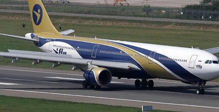 Rus uçağı Türk hava sahasında faciadan döndü