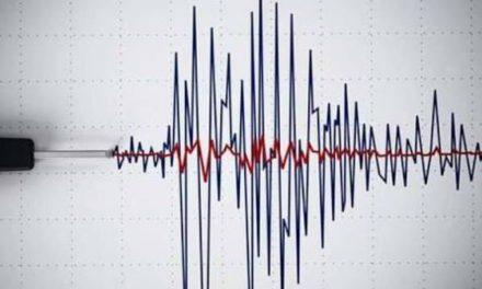 Venezuela'da 7,3 büyüklüğünde deprem!