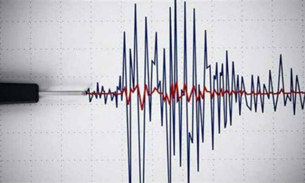 Komşuda Deprem