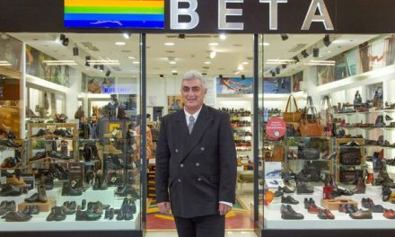 Beta Ayakkabı konkordato ilan etti