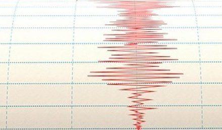 Ağrı'da 4,2 büyüklüğünde deprem
