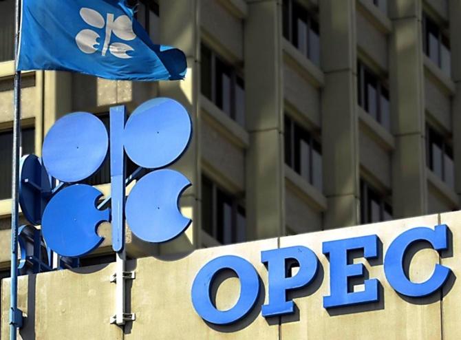 """""""OPEC, 2019'dan itibaren petrol üretimini yüzde 3 azaltacak"""""""