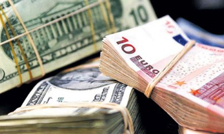 Dolar ve euro devlet tahvilleri tüzel kişilere de satılacak