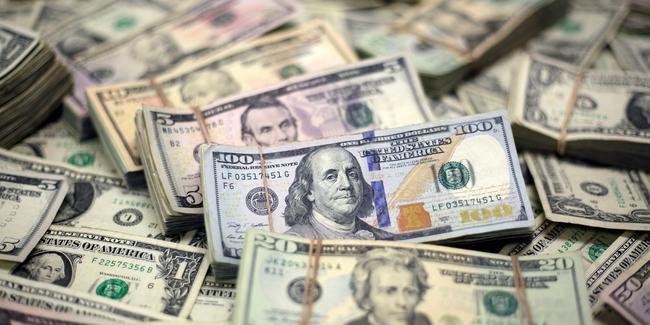 IMF'den dolar açıklaması