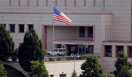 ABD vizesi için Türkiye'deki işlemler devam edecek