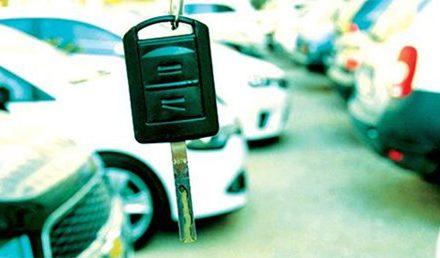 Trafik sigortası asgari tutarı Resmi Gazete'de (Trafik sigortası ne kadar?)