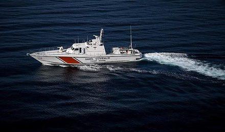 Samsun açıklarında gemi battı: 4 mürettebat kurtarıldı