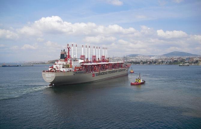 Türk şirket ve Japon devden ortak LNG yatırımı