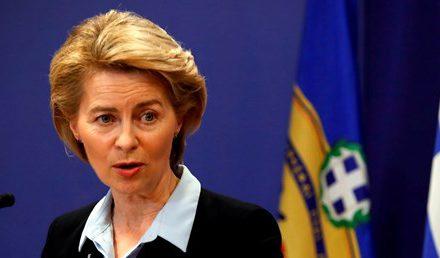 AB liderleri AB Komisyon Başkanlığı'na, Ursula von der Leyen'in atanması konusunda uzlaştı