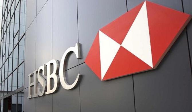 HSBC, yüzlerce kişi çıkaracak