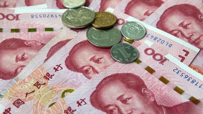 Çin, 2015 yılından bu yana ilk kez faizleri indirdi
