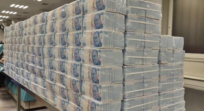 TLREF'li ilk ihraçta 4 milyarlık satış