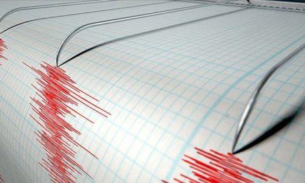 AFAD depremin şiddetini hesapladı: V Oldukça Güçlü