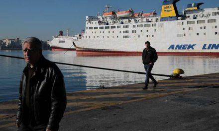 Yunanistan'da 24 saatlik memur grevi hayatı felçe etti