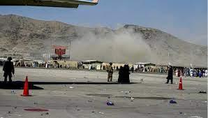 Kabil'de peş peşe patlamalar (Saldırıları DAEŞ üstlendi)